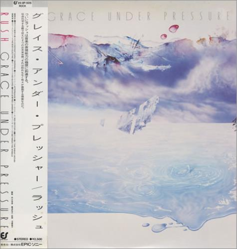 Rush Grace Under Pressure vinyl LP album (LP record) Japanese RUSLPGR157434