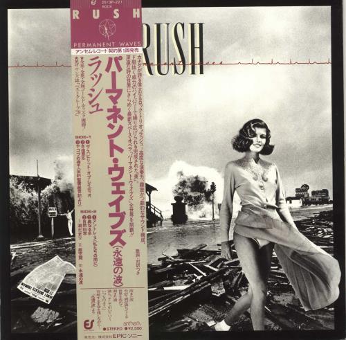 Rush Permanent Waves vinyl LP album (LP record) Japanese RUSLPPE167056
