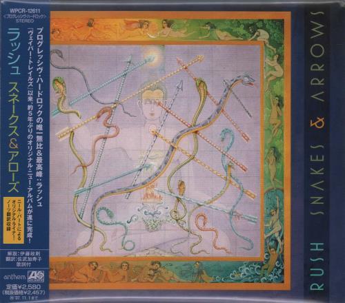 Rush Snakes & Arrows - Digipak Sleeve CD album (CDLP) Japanese RUSCDSN518196