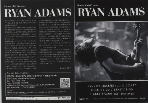 Ryan Adams Live In Tokyo 2016 handbill Japanese YAAHBLI677892