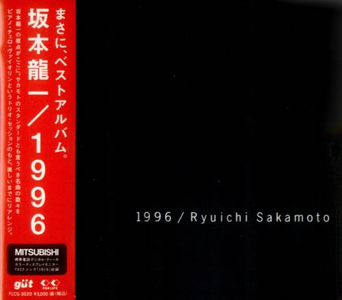 alva noto ryuichi sakamoto torrent download