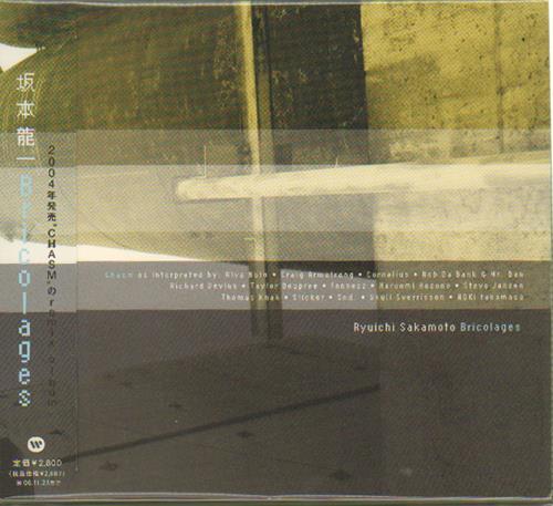 Ryuichi Sakamoto Bricolages CD album (CDLP) Japanese RYUCDBR665877
