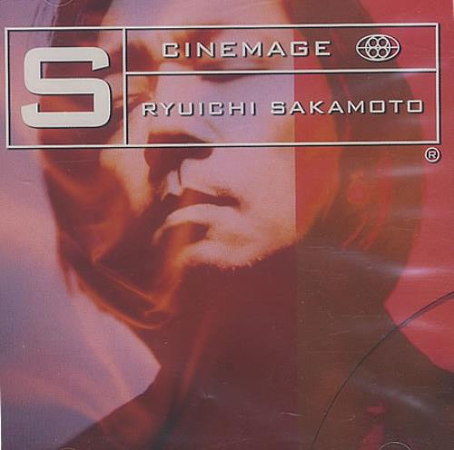 Ryuichi Sakamoto Cinemage CD album (CDLP) US RYUCDCI149261