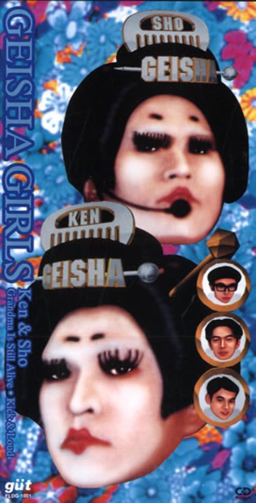 "Ryuichi Sakamoto Gradma Is Still Alive 3"" CD single (CD3) Japanese RYUC3GR556382"