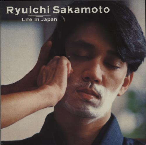 "Ryuichi Sakamoto Life In Japan 12"" vinyl single (12 inch record / Maxi-single) Japanese RYU12LI556364"