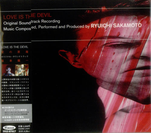 Ryuichi Sakamoto Love Is The Devil CD album (CDLP) Japanese RYUCDLO132256