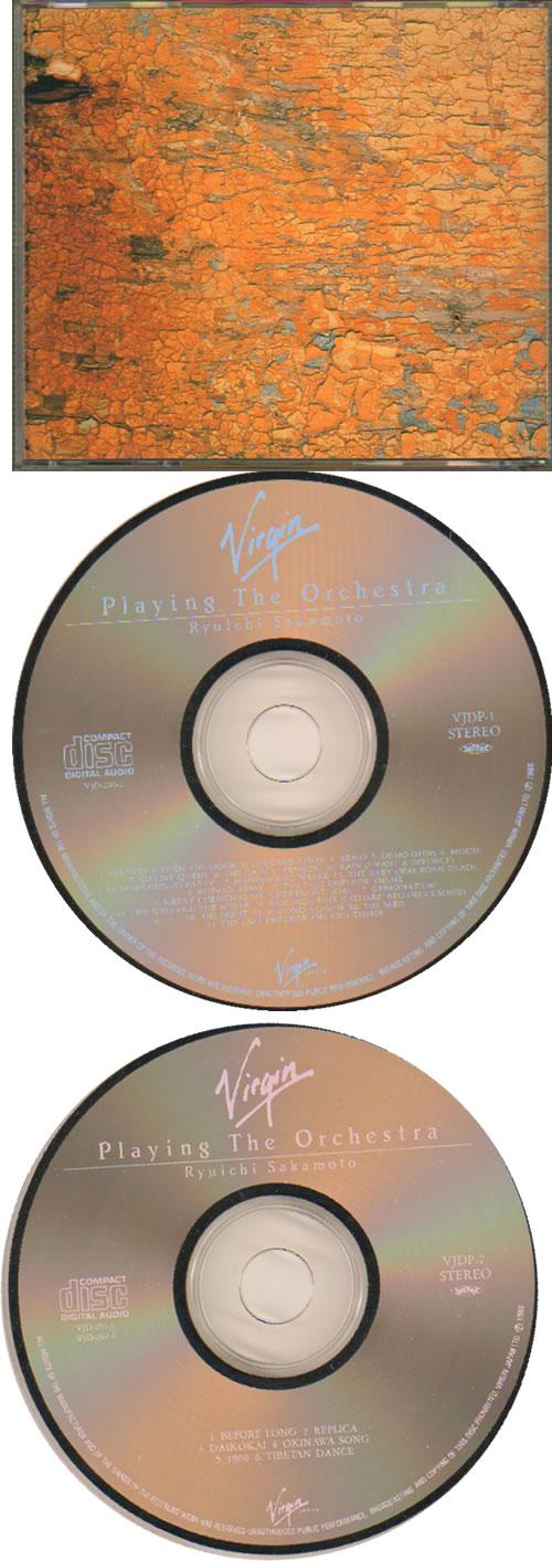 Ryuichi Sakamoto Playing The Orchestra 2 CD album set (Double CD) Japanese RYU2CPL642561