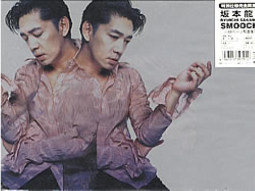 Ryuichi Sakamoto Smoochy - Limited Package CD album (CDLP) Japanese RYUCDSM51767
