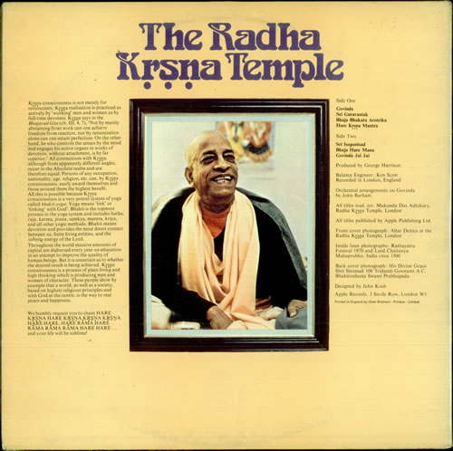 Radha Krishna Temple The Radha Krsna Temple + Insert - EX vinyl LP album (LP record) UK RKTLPTH176194
