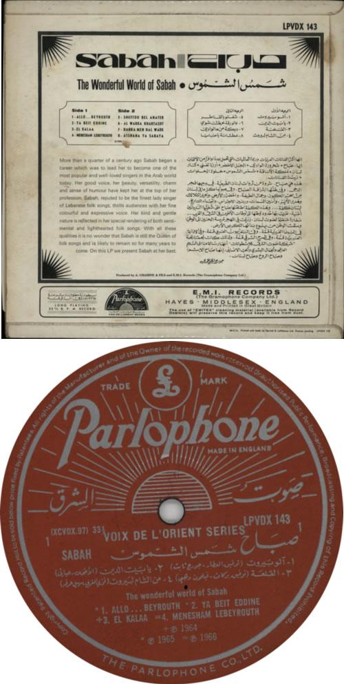 Sabah The Wonderful World Of Sabah vinyl LP album (LP record) UK VDDLPTH599780