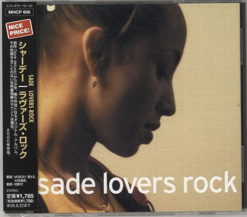 Sade Lovers Rock CD album (CDLP) Japanese SADCDLO736661