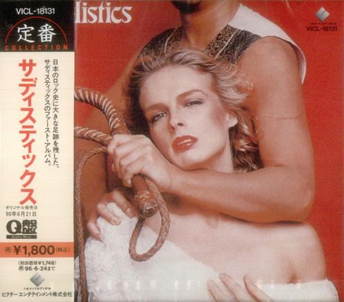 Sadistics Sadistics CD album (CDLP) Japanese UCFCDSA542652