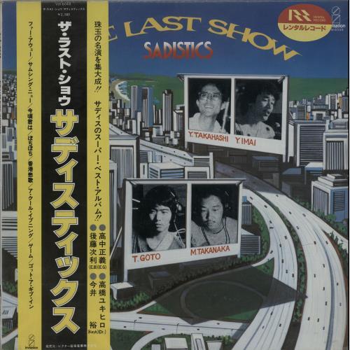 Sadistics The Last Show vinyl LP album (LP record) Japanese UCFLPTH643954