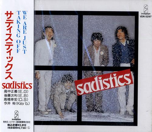 Sadistics We Are Just Taking Off - Sealed CD album (CDLP) Japanese UCFCDWE557423