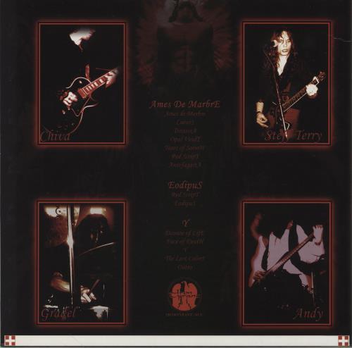 Sadness Ames De Marbre 2-LP vinyl record set (Double Album) Italian 1F-2LAM758430