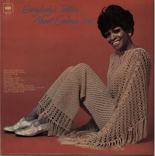 Salena Jones Everybody's Talkin' About Salena Jones vinyl LP album (LP record) UK SJ1LPEV361280