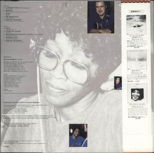 Salena Jones Melodies Of Love vinyl LP album (LP record) Japanese SJ1LPME699029