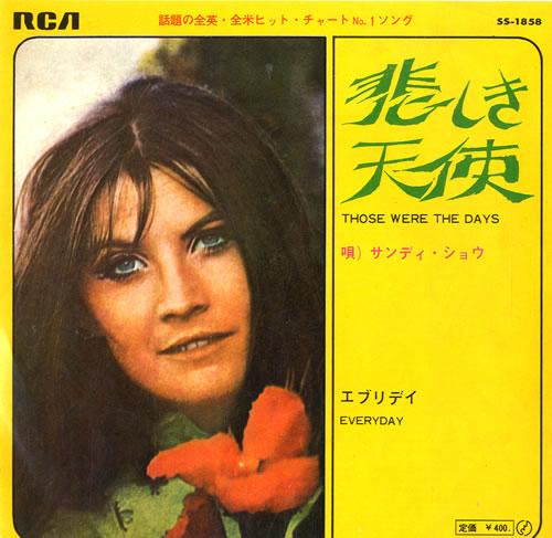 "Sandie Shaw Those Were The Days 7"" vinyl single (7 inch record) Japanese SDI07TH580362"
