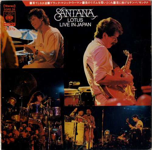 Santana Lotus Live In Japan Japanese 7 Quot Vinyl Single 7