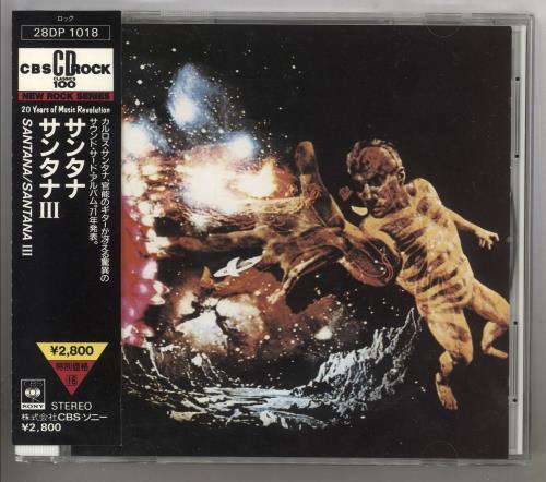 Santana Santana III CD album (CDLP) Japanese SNTCDSA738380
