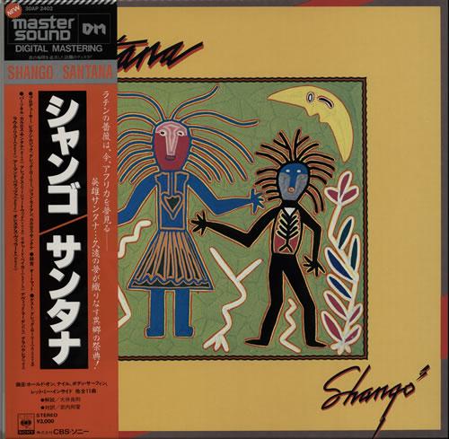 Santana Shango vinyl LP album (LP record) Japanese SNTLPSH227146
