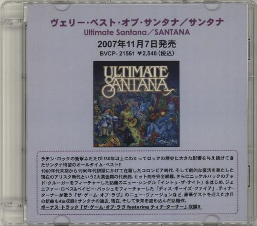 Santana Ultimate Santana CD-R acetate Japanese SNTCRUL678977