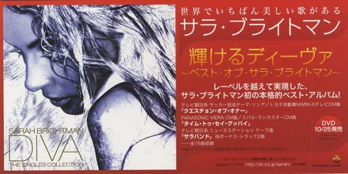 Sarah Brightman Diva: The Singles Collection display Japanese SAHDIDI462261