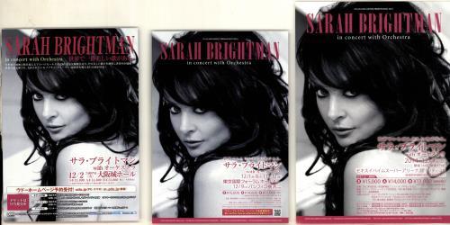 Sarah Brightman Live In Japan 2014 - Three Handbills handbill Japanese SAHHBLI699299
