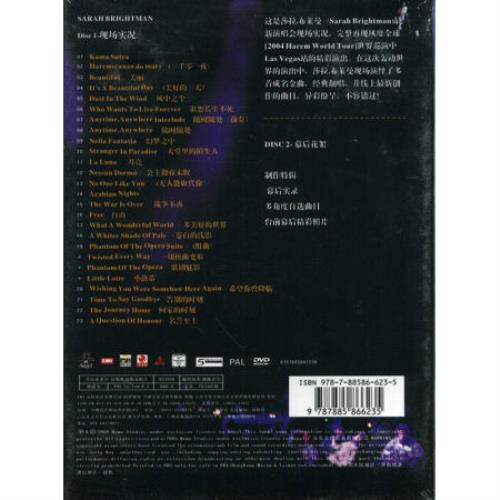 Sarah Brightman The Harem World Tour Live From Las Vegas DVD Chinese SAHDDTH447625