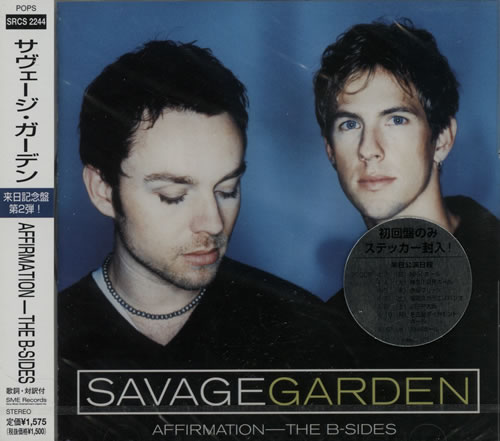 "Savage Garden Affirmation - The B-Sides CD single (CD5 / 5"") Japanese SGDC5AF163355"