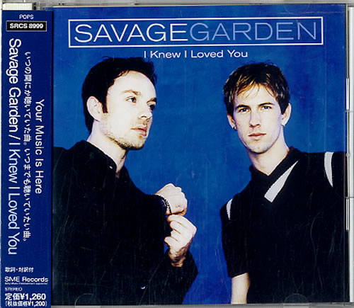 savage garden i knew i loved you cd single cd5 5 japanese - Savage Garden Albums