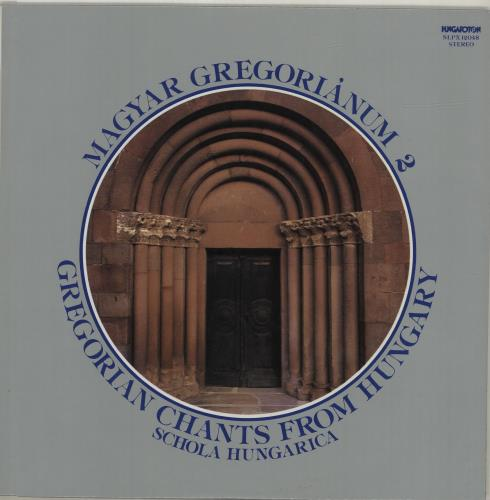 Schola Hungarica Magyar Gregorianum 2 vinyl LP album (LP record) Hungarian YCKLPMA687855