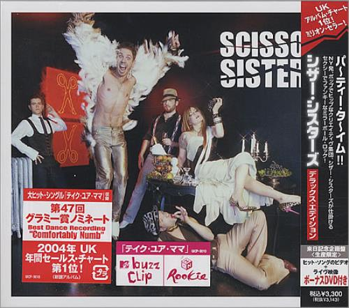 Scissor Sisters Scissor Sisters Japanese 2-disc CD/DVD set