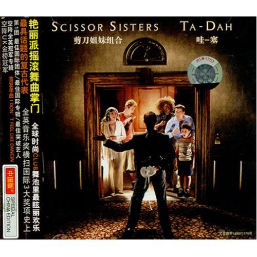 Scissor Sisters Ta Dah Chinese Cd Album Cdlp 425470