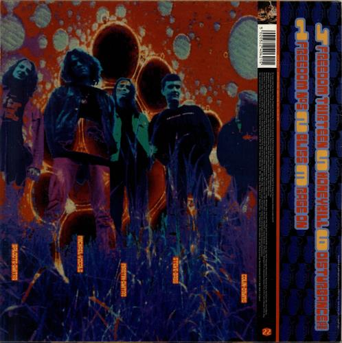Scorpio Rising If... vinyl LP album (LP record) UK SDJLPIF691988