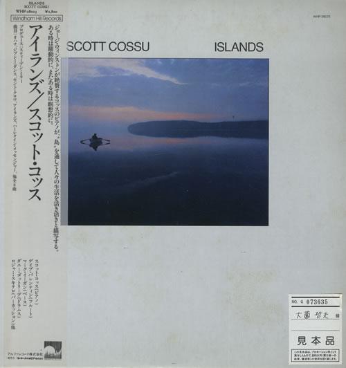Scott Cossu Islands vinyl LP album (LP record) Japanese UF7LPIS554638