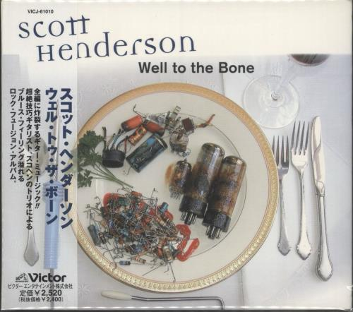 Scott Henderson (Fusion) Well To The Bone CD album (CDLP) Japanese XCOCDWE705444