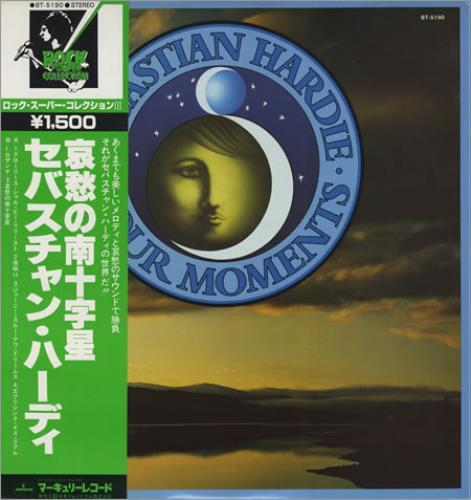 Sebastian Hardie Four Moments vinyl LP album (LP record) Japanese S1HLPFO400125