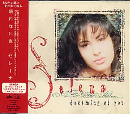 Selena Dreaming Of You CD album (CDLP) Japanese SLNCDDR271215