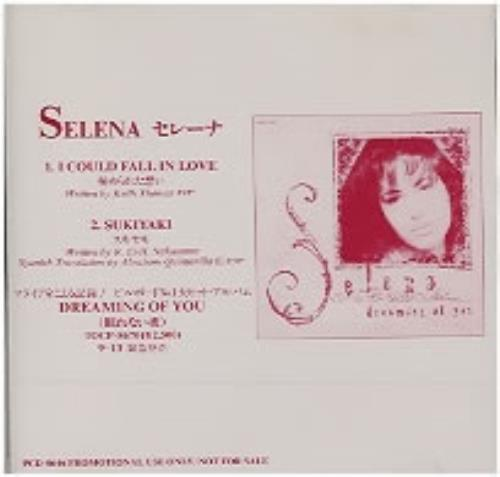 "Selena I Could Fall In Love CD single (CD5 / 5"") Japanese SLNC5IC148262"