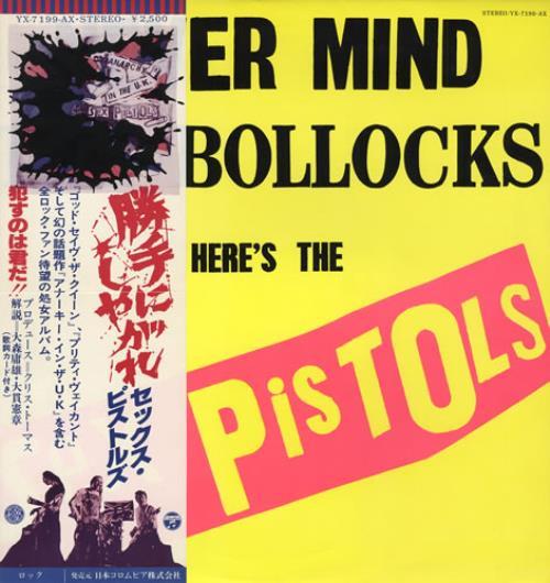 Sex Pistols Never Mind The Bollocks - Black Splatter Obi vinyl LP album (LP record) Japanese SEXLPNE260277