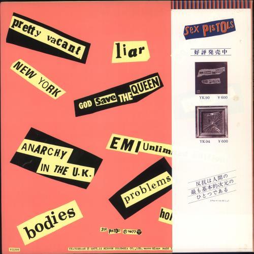 Sex Pistols Never Mind The Bollocks - Blue Splatter Obi vinyl LP album (LP record) Japanese SEXLPNE166735