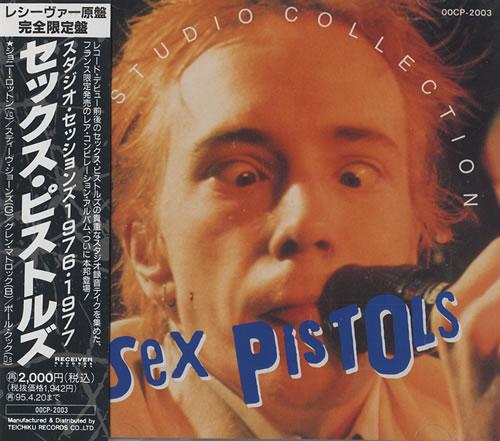 Sex france japanese — pic 10