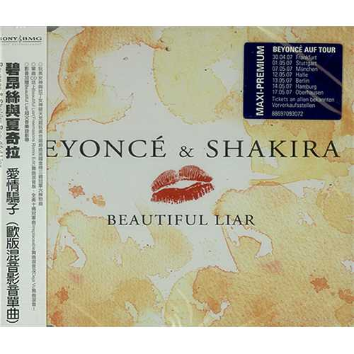 "Shakira Beautiful Liar CD single (CD5 / 5"") Taiwanese IKAC5BE408426"