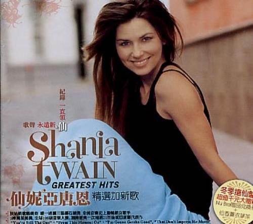 Shania Twain Greatest Hits Taiwanese Cd Album Cdlp 315195