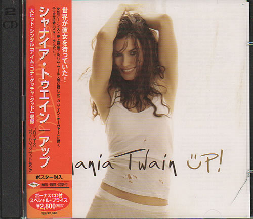 Shania Twain Up! 2 CD album set (Double CD) Japanese SIA2CUP238943