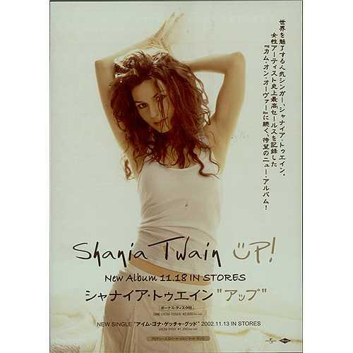 Shania Twain Up! handbill Japanese SIAHBUP408158
