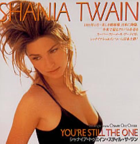 Shania Twain You Re Still The One Japanese Promo Cd Single