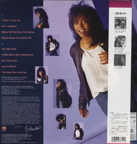 Shanice Discovery Japanese Promo Vinyl Lp Album Lp Record