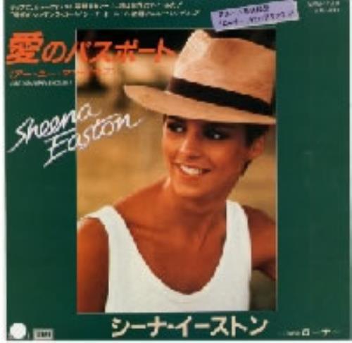 """Sheena Easton Are You Man Enough? 7"""" vinyl single (7 inch record) Japanese EAS07AR157798"""